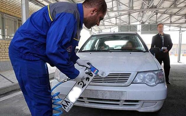 هزینه تعویض پلاک خودرو در سال 1400 + مدارک مورد نیاز برای تعویض پلاک خودرو