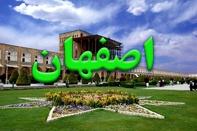 خیابانهای نظر، سلمان و ابوذر سه شنبه ها مسدود است