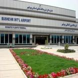 آغاز عملیات اعزام زائران حج تمتع از فرودگاه بوشهر