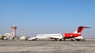 پروازهای ارومیه- استانبول از سر گرفته شد