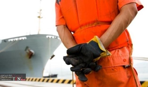 Finger injury during maintenance work