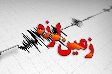 زمین لرزه ۳.۱ ریشتری فاریاب را تکان داد
