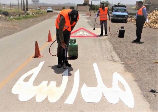 اجرای طرح ارتقا ایمنی مدارس حاشیه راههای استان قم