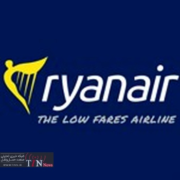 Ryanair shuts Copenhagen base to avoid strike