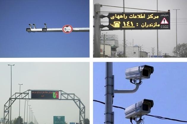 توسعه سامانههای ثبت تخلف سرعت در محورهای  استان مازندران