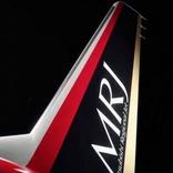 Mitsubishi Aircraft nears final MRJ70 design