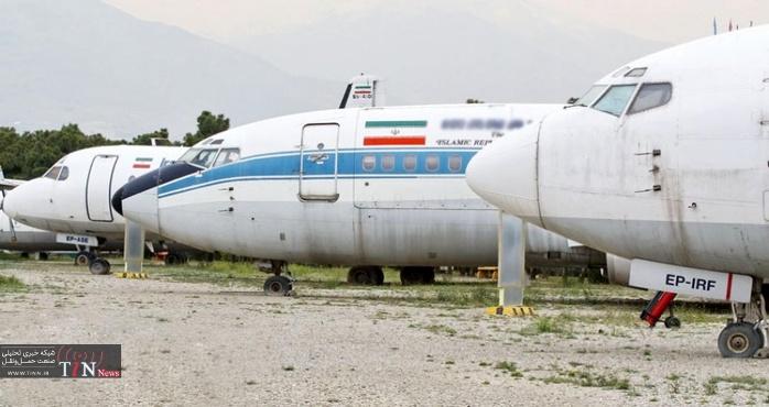 فروش هواپیمای زمینگیر در سایت «دیوار»