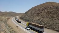 ثبت 17 میلیون تردد در محورهای خراسان جنوبی