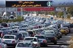 ترافیک سنگین در آزادراه های البرز