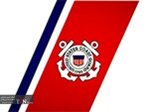 USCG encourages vessels to enroll in the ACP