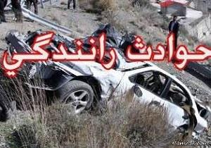 تصادفات جاده ای در کردستان پنج کشته برجا گذاشت