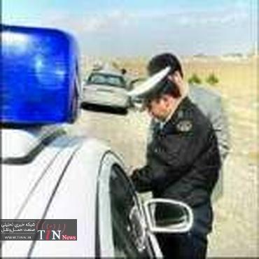 ◄ محدودیت های ترافیک جاده ای در تعطیلات عید فطر