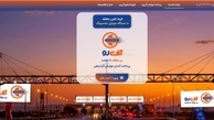 چگونگی استعلام و پرداخت عوارض آزادراهی خودرو در سایت آنیرو