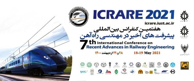 پخش زنده هفتمین کنفرانس بینالمللی پیشرفتهای اخیر در مهندسی راهآهن