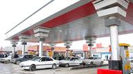 6سال پیش حتی یک لیتر بنزین یورو4 تولید نمیشد