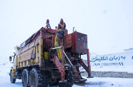 برف روبی راهداری زمستانه