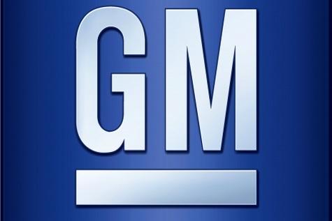 توقف موقتی فعالیت ۵ کارخانه جنرال موتورز