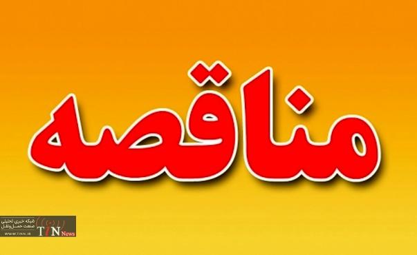 مناقصه جوشکاری ۵۰۰۰ بند جوش ترمیت خطوط در اداره کل راه آهن خراسان