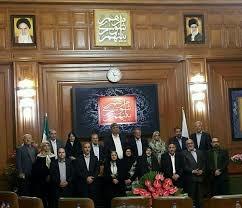 جلسه شورای شهر برای انتخاب شهردار تهران آغاز شد