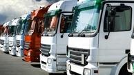 الزام به اخذ کد رهگیری برای راهنامه کامیونهای حمل ونقل بین المللی (CMR) ورودی به کشور