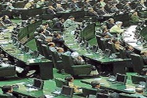 مجلس، لایحه بودجه ۸۴۴ هزار میلیارد تومانی را تصویب کرد