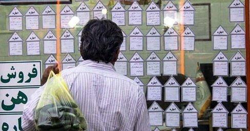 کاهش تورم ماهانه مسکن در دیماه