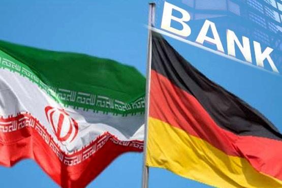 گشایش بانک خاورمیانه در آلمان تا پایان سپتامبر