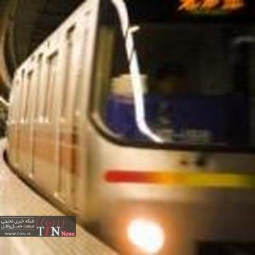 آخرین وضعیت متروی تهران - گرمسار
