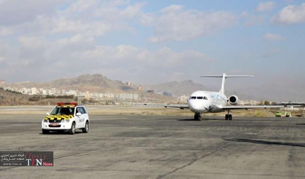 """برگزاری دوره """" بررسی سوانح هواپیمایی """" در فرودگاه سنندج"""