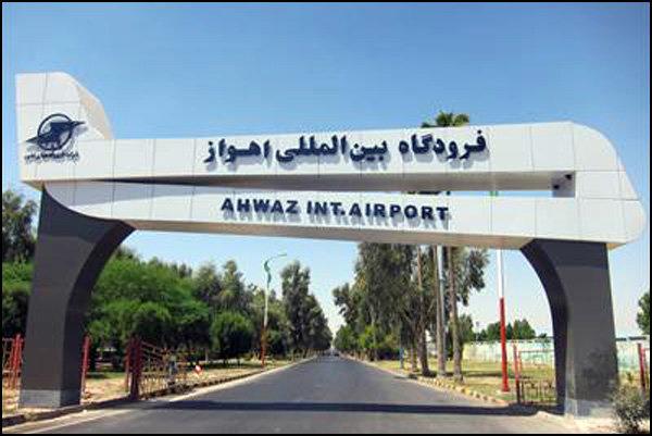 فرودگاه اهواز رتبه برتر جشنواره شهید رجایی سال 97 را کسب کرد