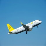 Royal Brunei receives first A320neo