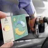 کارتهای سوخت چه قوانینی دارند؟