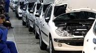 افزایش قیمت محصولات ایران خودرو علیرغم کاهش نرخ ارز غیرمنطقی است