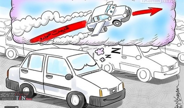 تحلیل جدید نعمتزاده از ارزانی خودرو