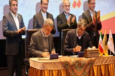 امضای تفاهمنامه همکاری موسسه صندوق پسانداز کارکنان راه آهن و صندوق کارآفرینی امید