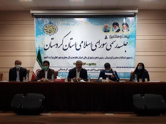 استاندار: ۹۰۰ کیلومتر راه در کردستان احداث شد