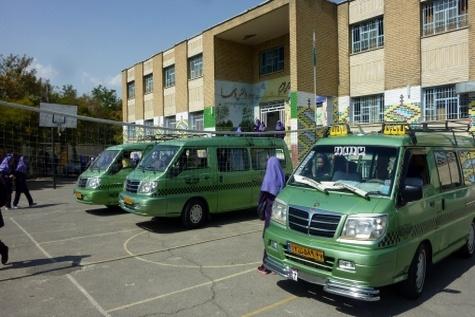 افزایش ۱۵ درصدی نرخ «کرایه سرویس مدارس»