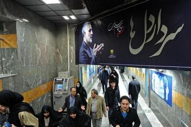 خدماترسانی رایگان مترو در روزی که با خیل جمعیت مواجه شد