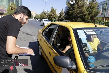 نخستین رالی خانوادگی تاکسیهای تهران
