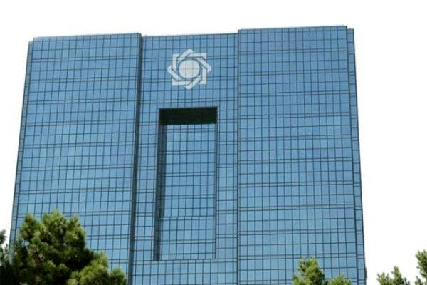 دستور بانک مرکزی برای خرید ارز در شبکه بانکی