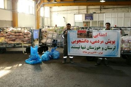 ارسال کمکهای مردمی به مناطق سیلزده از طریق هواپیمایی آسمان/گزارش تصویری