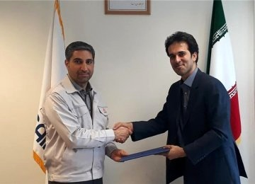SAIPA, University of Tehran Sign R&D Agreement