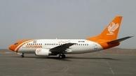 منطقه آزاد ماکو، هواپیمای «سپهران»  را توقیف کرد