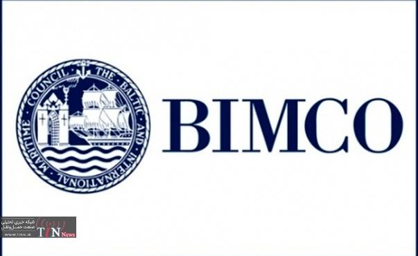 BIMCO updates GUARDCON guidance notes