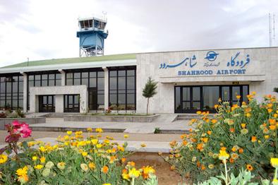 فرودگاه بینالمللی شاهرود آماده برای پرواز هواپیماهای پهن پیکر
