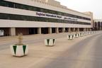 بیحرمتی به مسافران در فرودگاه بغداد!