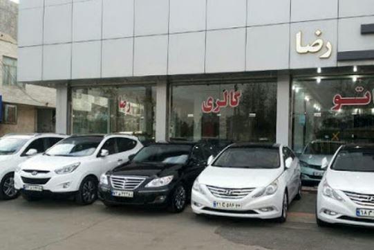 قیمت روز خودرو در ۱۰ آذر