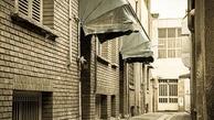 تاثیر فضاهای بی دفاع شهری بر احساس امنیت شهروندان