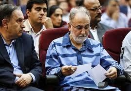 سخنگوی قوه قضائیه حکم صادرشده برای محمدعلی نجفی را اعلام کرد