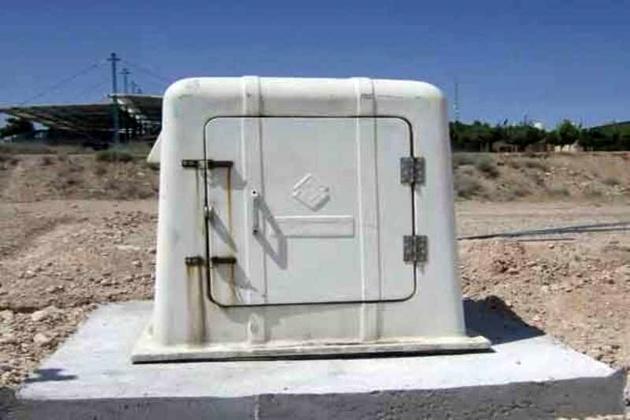 ۱۱۰۰ دستگاه شتابنگار زلزله در کشور فعال است